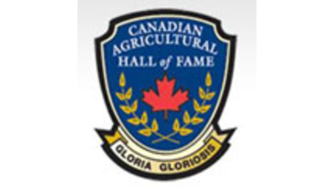 Can-Ag-HoF-logo