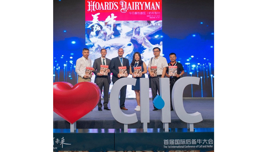 China-Press-Release-HDChina.jpg-pic