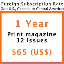 ESP-1-yr-print-foreign