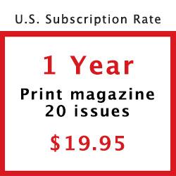 US-1-yr-print