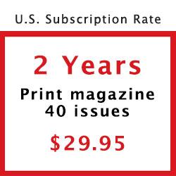 US-2-yr-print